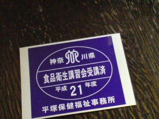 20100127210058.jpg