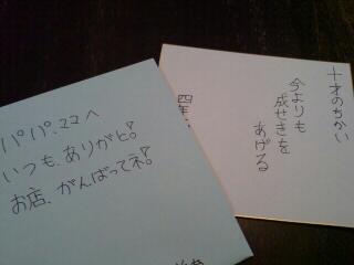 20100209201206.jpg
