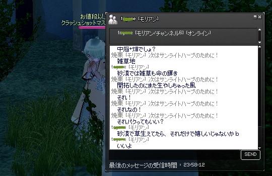 new0090.jpg