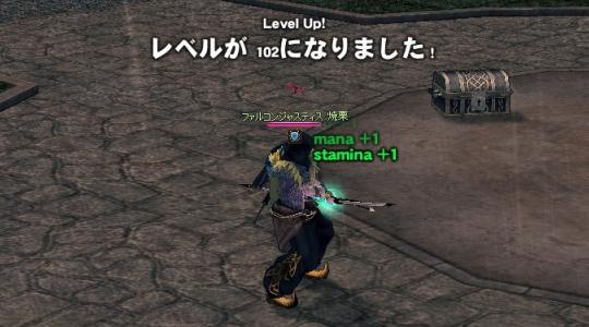new0119.jpg