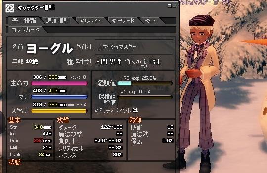 new0120.jpg