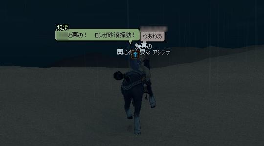 new0143.jpg