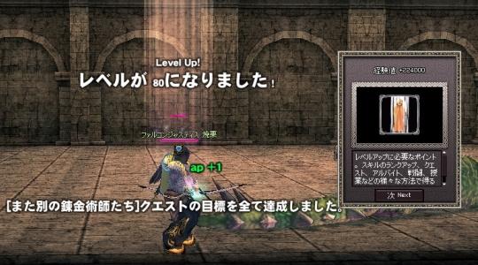 new0154.jpg