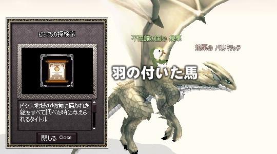 new0170.jpg