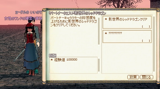 new0192.jpg
