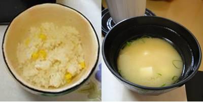 天木 ご飯&味噌汁