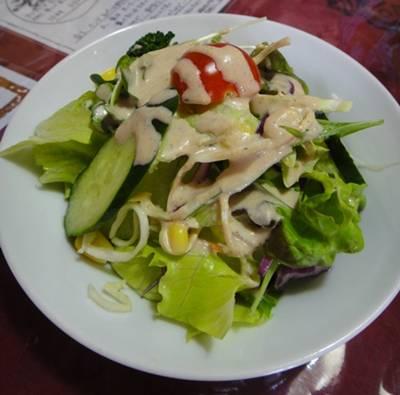 T4 サラダ