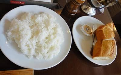 うぉるなっつ ご飯&パン