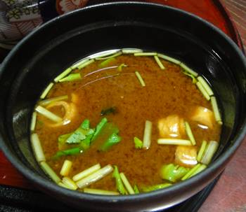 魚長 味噌汁