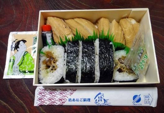 魚長 穴子&巻き