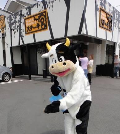 ステーキ宮 牛