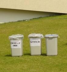 ここにこ2 ゴミ箱