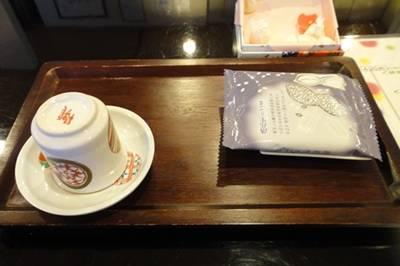 茶香苑 器