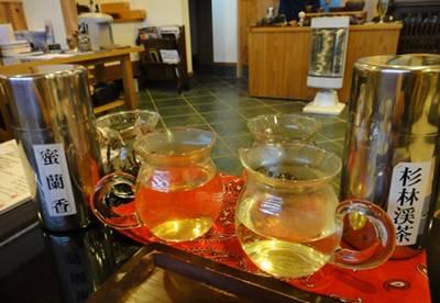 茶香苑 飲み比べ