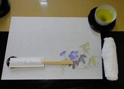 天木 懐紙