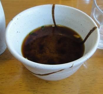 ふくろう 味噌汁