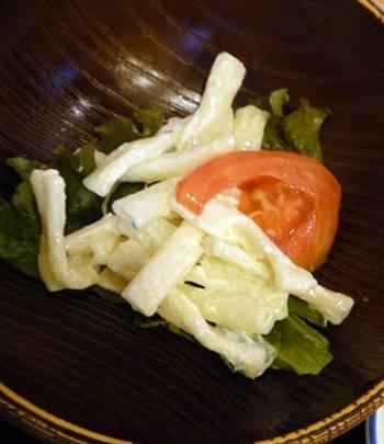 ヒミツ3 サラダ