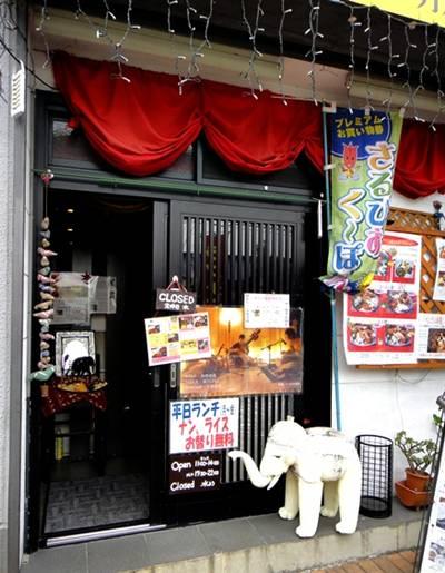 タージベンガル 店