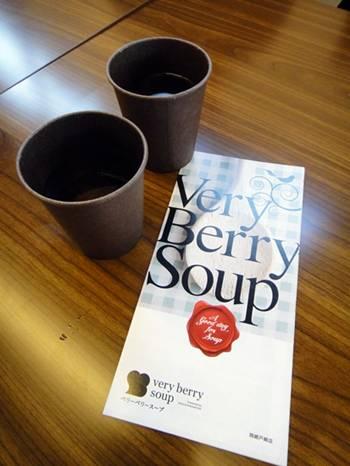 スープ 水