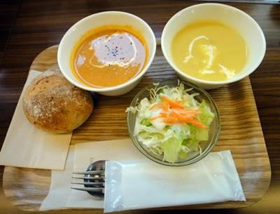 スープ w2