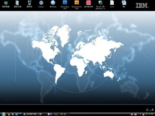 desktop_convert_20100224185841.jpg