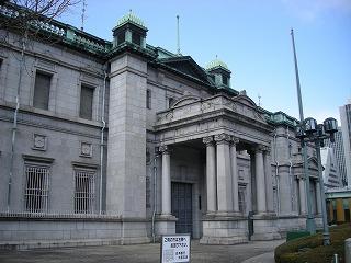 日本銀行大阪