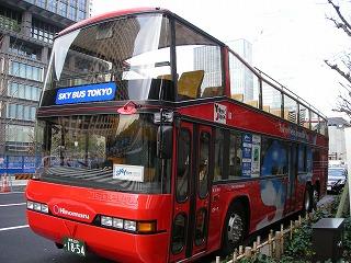 乗物(バス)