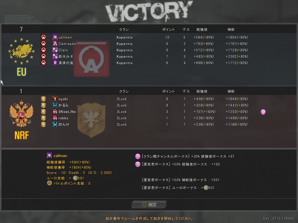 rct4 1st match
