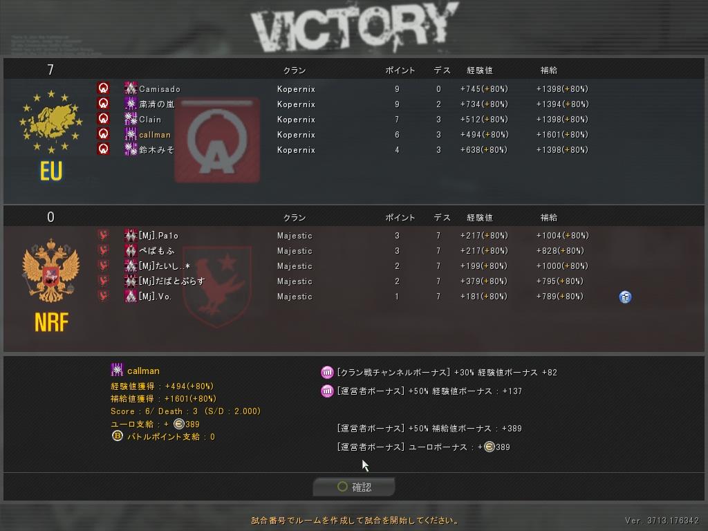 rct4 2nd match