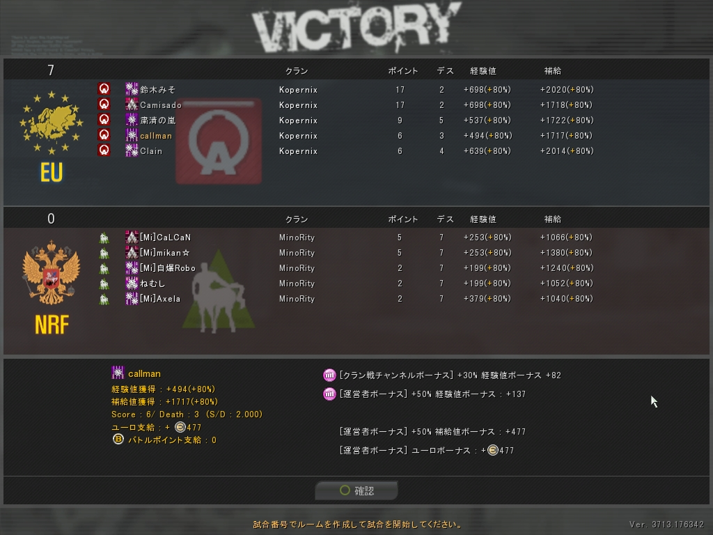 rct4 4th match