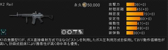 k2 jp