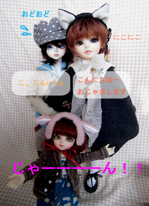 CIMG3666-a2.jpg