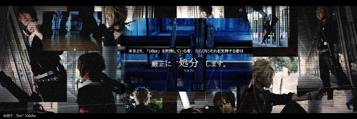 2_20110730100254.jpg