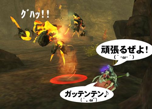 神殿♪(`・ω・´)