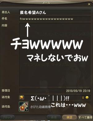 でたあぁぁぁ!(ノД`)・゜・。