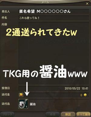 材料その②w