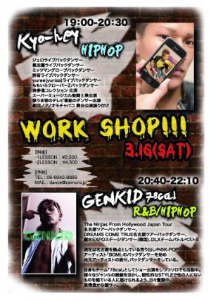 としこさん_convert_20130311225251
