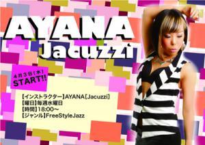 AYANA_convert_20130225222218.jpg