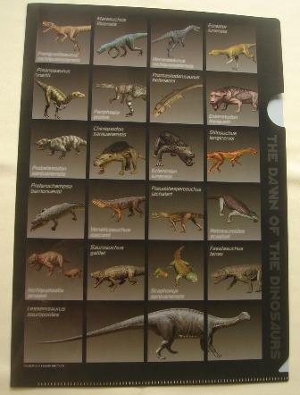 世界最古の恐竜展 クリアファイル
