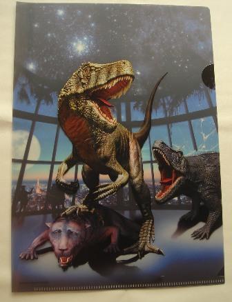 六本木ヒルズ恐竜展 クリアファイル