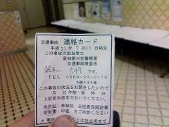 PAP_0028.jpg