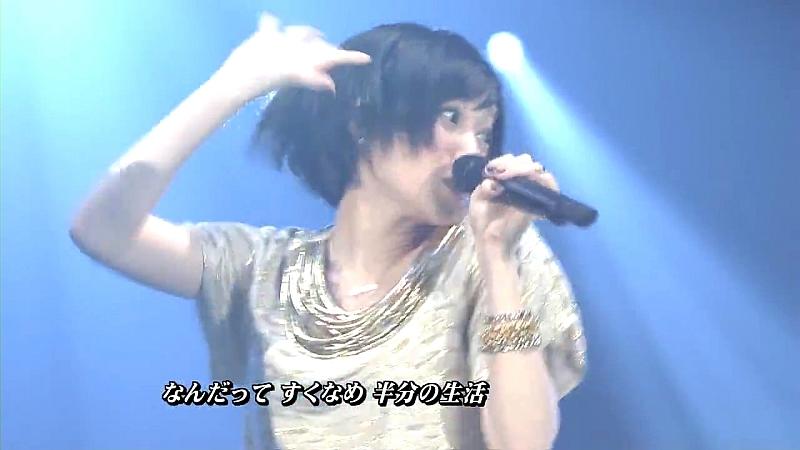 Perfume _861
