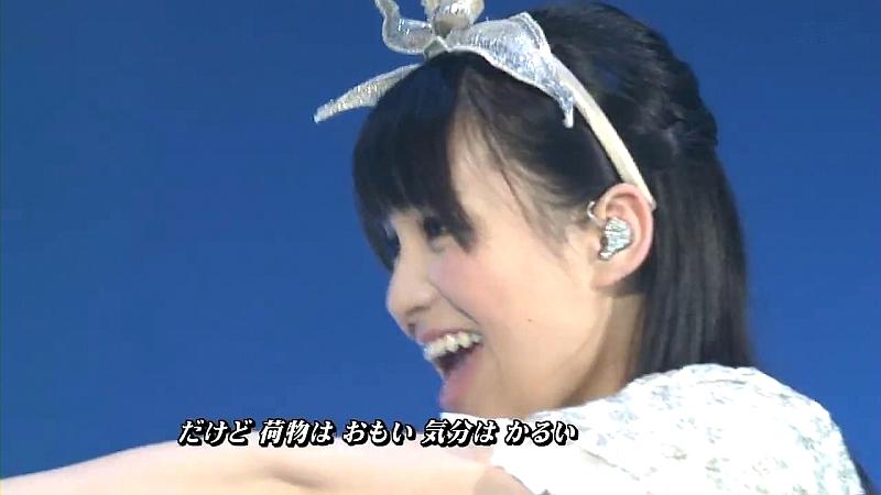 Perfume _865