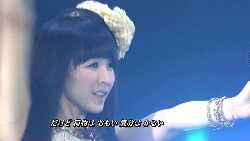 Perfume _866