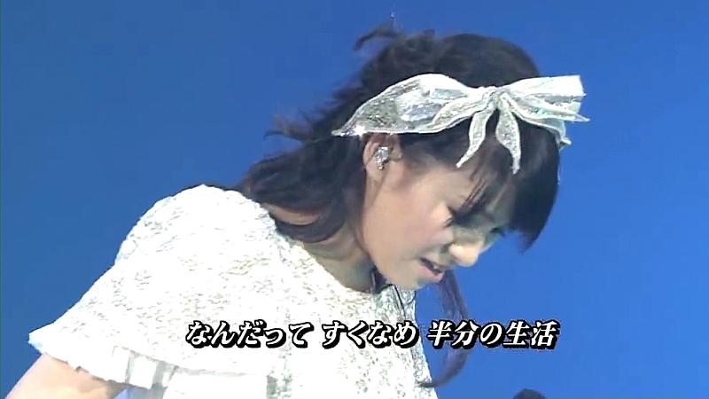 Perfume _860