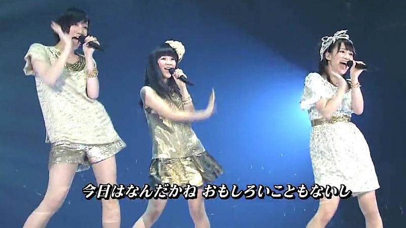 Perfume _874
