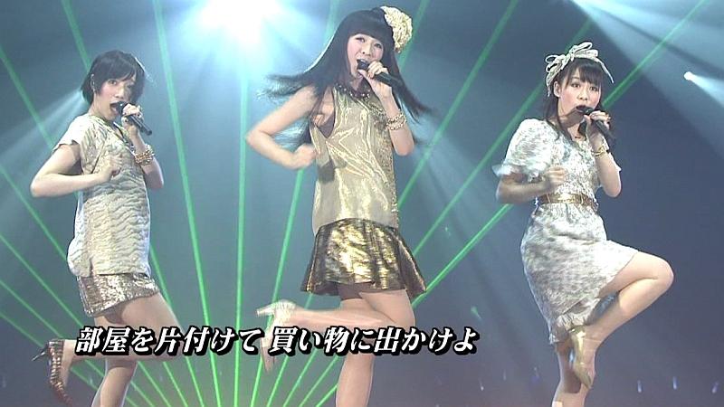 Perfume _875