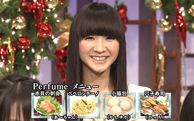 Perfume_972.jpg