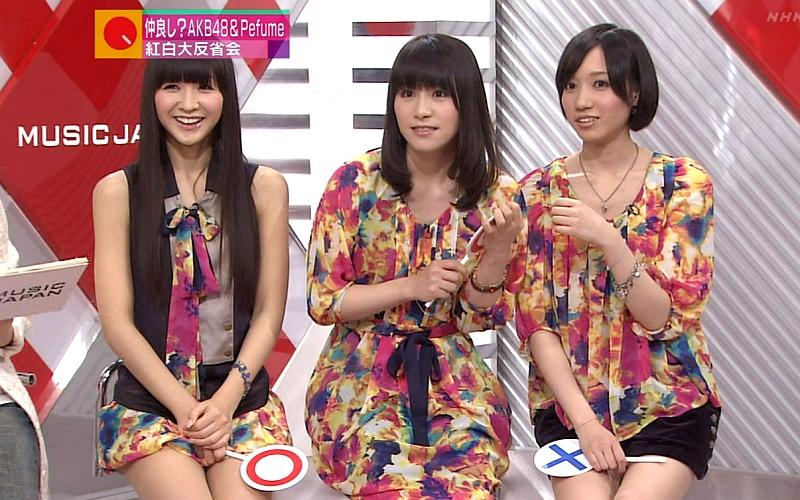 Perfume_m102.jpg