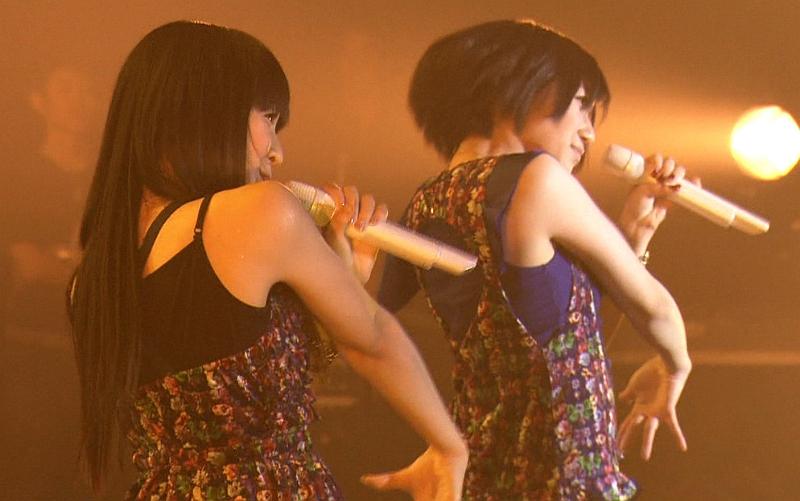Perfume_m125.jpg